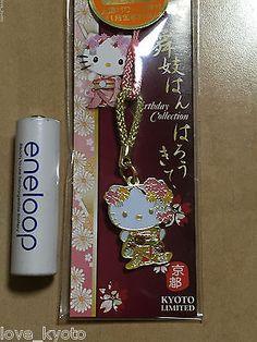 Hello Kitty Cute Key Chain Strap Kimono Red Kawaii Accessory from Kyoto