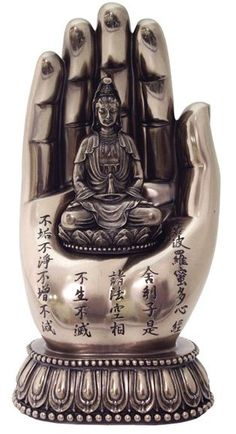 "''Although I am Bodhisattva, I am energy.  I am not a  person.  Really, the Kwan Yin energy was never in  one single body.  It has always been a great part of  the energy of ALL the Universe.""  --Kwan Yin"