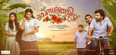 Chembarathipoo - Poster