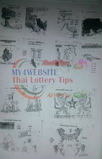 Thailand Lottery Last Paper 2018 Update Magazine For Upcoming Draw 02 May This is last tips magazine papers for Thailand national lo.