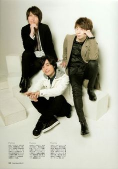 Kimura Ryohei, Okamoto Nobuhiko, & Ono Daisuke in Cool Voice Vol. 17 | 小野大輔