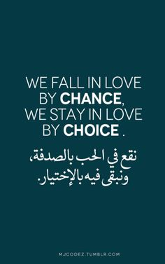 1000 arabic quotes on pinterest allah quran and islam