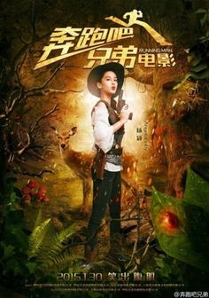 Watch Running Man (2015) Chinese full Movies online