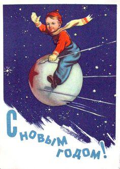 Советское детство: Худ. И.Коминарец1957Тир. 500 000ИЗОГИЗ