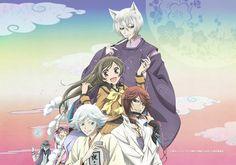 Kamisama Hajimemashita (the manga goes much further)