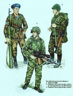 Советская Армия 80-х годов 20 века - камуфляжная полевая форма