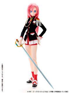 Another Realistic Character - Revolutionary Girl Utena: Utena Tenjou 1/3 Complete Doll(Released)