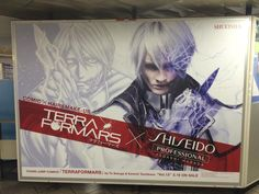 Tadashi Harada, a stylist and make-up artist for Shiseido cosmetics, collaborates with the Jump manga family to create the look of TerraFormars'  Michelle K. Davis and now Adolf Reinhard for a new Shiseido x Shueisha comics/hair/make-up promotion. Timed for the May 19, 2015 release of TerraFormars vol. 13, the promotion features public transit ads at Tokyo Metro Ginza Station & the distribution of the first 2 chapters of TerraFormars & the first chapter of the latest part of Jojo's…