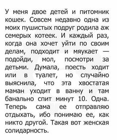 ������ #шутки #шуткишутим #шуткиради #смех #смехота #юмор #юморок #юморист #инстаграм #инсташутки #инста #инстафото #инстамир #прикол #приколытут #приколюхи #анекдот #анекдотысмешные #анекдотизжизни #humor #humor�� #joke #tricking #life #lifehumor #instagramer #russia #like4like http://quotags.net/ipost/1639109950645964323/?code=Ba_SdDUD44j