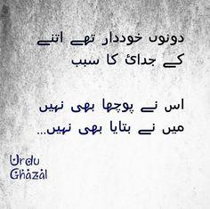 Khuddar.......