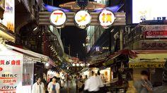 Ameyoko Plaza Food & Clothes Market