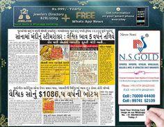 B2BJewel.com Whats App News - 21-07-2015  B2BJewel.com Daily Gujarati Bullion & Gold Silver News Update - 21-07-2015