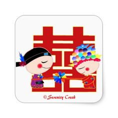 Chinese Double Happiness Sticker Sheet