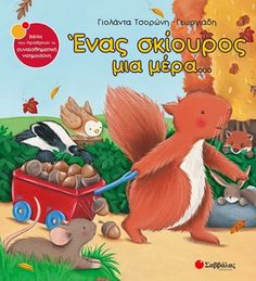 Storytime: Squirrel's Busy Day by Barnard, Lucy Hardcover Fallen Book, Red Squirrel, Book Jacket, Toddler Books, Children's Literature, Early Learning, Story Time, Literacy, My Books