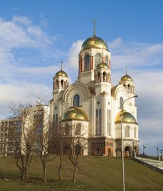 This is the Church of the Saviour on the Blood in Yekaterinburg, Russia. It is built on the location of the Ipatiev House, which is where Czar Nicholas II, his wife Alexandra, their five children, the family physician, their maid and cook were assassinated by the Bolsheviks on July 17, 1918. The church was constructed in 2003, although it would be difficult to distinguish from a church built 500 years ago.