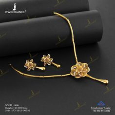 Plain Gold Necklace Set gms) - Fancy Jewellery for Women by Jewelegance Gold Chain Design, Gold Bangles Design, Gold Jewellery Design, Gold Jewelry Simple, Gold Wedding Jewelry, Stylish Jewelry, Gold Mangalsutra Designs, Fancy Jewellery, Traditional Earrings