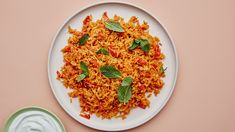 This Persian tomato rice dish, known as kateh gojeh farangi, is an ideal sweet-savory late summer comfort meal. Rice Recipes, Dinner Recipes, Cooking Recipes, Healthy Recipes, Pasta Recipes, Savoury Recipes, Gourmet Recipes, Healthy Foods, Dinner Ideas