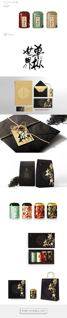 单枞世界-凤凰茶叶品牌包装' Fenghuang dancong' ChineseTea Brand on Behance by Yonko Design Chaozhou, China curated by Packaging Diva PD.  Branding, calligraphy, packaging.