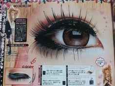Gyaru makeup w/heavy eyeliner Ageha magazine Gyaru Makeup, Goth Makeup, Makeup Inspo, Makeup Inspiration, Eye Makeup, Hair Makeup, Harajuku Makeup, Makeup Ideas, Pretty Makeup