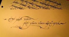 """Quote from the Lord of the rings, when Elrond is healing frodo """"Hear my word, come back to the light"""" (written in quenya mode, although it is sindarin )"""