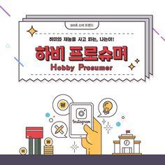 더 알아보려면 글을 방문하세요. Media Design, Ad Design, Layout Design, Logo Design, Graphic Design, Ads Creative, Creative Design, Korea Design, Text Frame