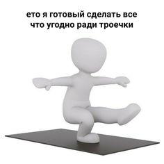 Undertale Cosplay, Russian American, Cute Love Memes, Really Funny, Cringe, Stranger Things, Haha, Jokes, Humor