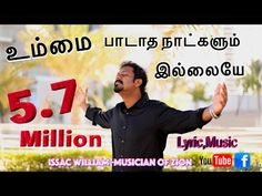 Holy Gospel Music - YouTube Tamil Christian, Worship Songs, Gospel Music, Picture Quotes, Traditional, Youtube, Youtubers, Youtube Movies
