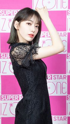 Cute Korean, Korean Girl, Eyes On Me, Sakura Miyawaki, 3 In One, The Wiz, Beautiful Asian Girls, Kpop Girls, Yuri