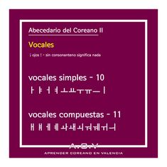 #coreano #aprendercoreano #valencia #learnkorean #ilovekorea #ilovekorean #koreanacademy  #academia #gramatica #한국어배우기 #한국어 #megutatacoreano #AprenderCoreanoValencia #한국말 #안녕 #가나다 #한국말배우기 #learnkorean #korea 	#kpop K Board, Korean Alphabet, Korean Language Learning, Korean Words, Learn Korean, Grammar, Advice, Student, Valencia
