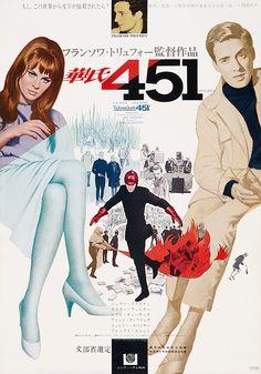 Fahrenheit 451 (1966) Directed by François Truffaut, starring Oskar Werner & Julie Christie — Japanese film poster