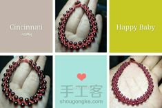 红绳之珠链♛原创 第11步 Happy Baby, Bracelets, Jewelry, Bijoux, Jewlery, Schmuck, Jewerly, Bracelet, Jewels
