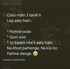 Like me and my class toppers Vishwaraj types Raajev and grp types - Crazy Quotes, Bff Quotes, Funny Quotes, Qoutes, Crazy Funny Memes, Funny Facts, Weird Facts, True Feelings Quotes, Attitude Quotes