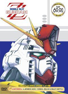 DVD ANIME MOBILE SUIT GUNDAM ZZ Complete TV Series Vol.1-47End Region All