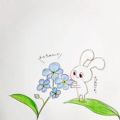 ワスレナグサとの約束 (勿忘草の花言葉真実の愛私を忘れないで下さい名前も花言葉も悲しい伝説が由来だそうです) mochi-rabbit promises with myosotis  #うさぎ #キャラクター #イラスト #キャラ #幸運 #モチうさぎ #約束 #勿忘草 #愛 #花言葉 #花 #rabbit #tiny #character #lovely #animals #illustration  #mochirabbit #goodluck #happy #promise #flowers #love