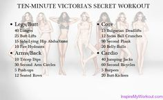 Follow this 10 minute Workout plan daily to achieve a sexy body like the famous models of Victoria's Secret.