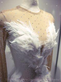 Mao Asada - White Figure Skating / Ice Skating dress inspiration for Sk8 Gr8 Designs