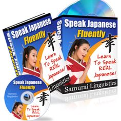Speak Japanese Fast - Learn To Speak Japanese Learn Japanese Language - Learn Japanese Words. Discover how to get your brain gobbling up 100 Japanese words an hour. Download Japanese video audio lessons and textbook. Step by step To Learn to speak an Would You Like To Do Simple Jobs On Facebook And Twitter? http://fandt.HOMEINCOMEEDGE.COM