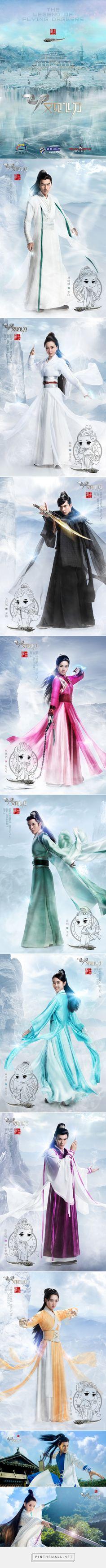 The Legend of Flying Daggers 《飞刀又见飞刀》 - Hawick Lau, Yang Rong, Gui Gui