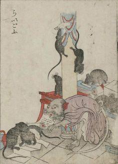 "Raigō -- 11th-century monk reborn as a giant book-eating rat (a.k.a. Tesso - ""Iron Rat"")"