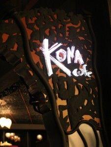 Kona Cafe - Disney From The Twenty-Something: Kona Cafe- www.wdwradio.com