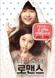 Dicas Doramas: Love and Cash aka. Penny Pinchers (K-Movie) #LveAndCash #PennyPinchers #kmovie