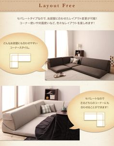nihonnotakumi | Rakuten Global Market: Thin kotatsu low lower lowest challenge Japan steel manufacturer direct floorcornersofa SHALLOW shallow completed sofa corner sofa from sofa single-kotatsu sofa seat table