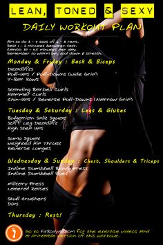 Get lean, toned & sexy with this daily workout plan. FitBodyHQ.com for printable version and exercise videos.