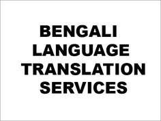 Bengali is the native language for regions such as Bengal, but it is also a primary language in some parts of India as well. Among the top 10 world's primary spoken and/or written languages, currently ranked at number 7, Bengali is a very important addition to our repertoire.