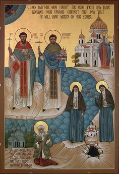 Saints John of Chicago, Alexander of New York, Xenia of St. Petersburg, Elizabeth and Barbara the New Martyrs, and Alexandra Feodorovna | Flickr - Photo Sharing!