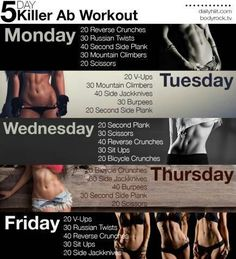 5 day workout