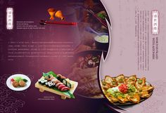 Restaurant food posters PSD material