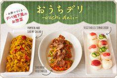「お惣菜」の画像検索結果