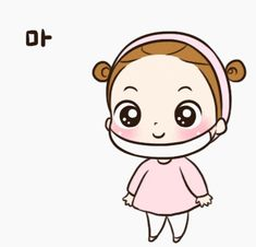 이모티콘 모음 : 네이버 블로그 Gifs, Teddybear, Emoticon, Cute Girls, Cute Babies, Hello Kitty, Stars, Funny, Baby