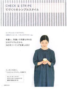 Handmade Simple Style - Check & Stripe, Kayoko Arita, Japanese Sewing Pattern Book For Women, Kids - Easy Sewing Blouse, Dress, Skirt, JapanLovelyCrafts